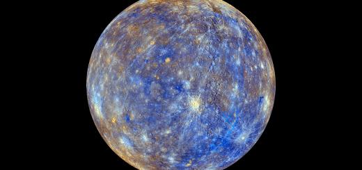 mercury-822825_1280